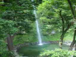 Katibaoasan falls