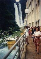 Iligan City Maria Cristina Falls