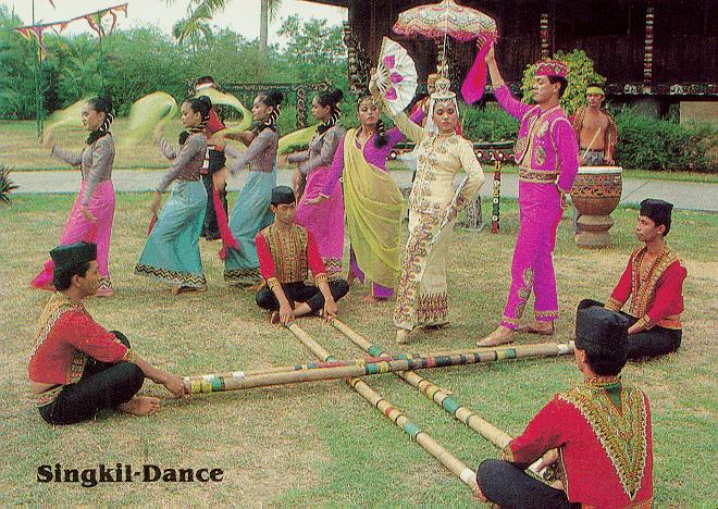 marawi city singkil dance